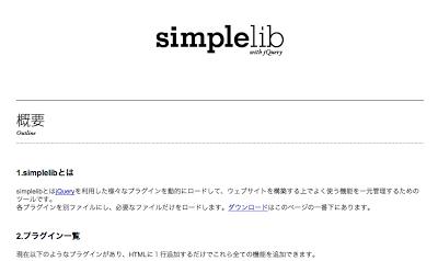 simplelib