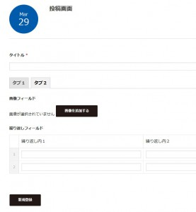 frontend04