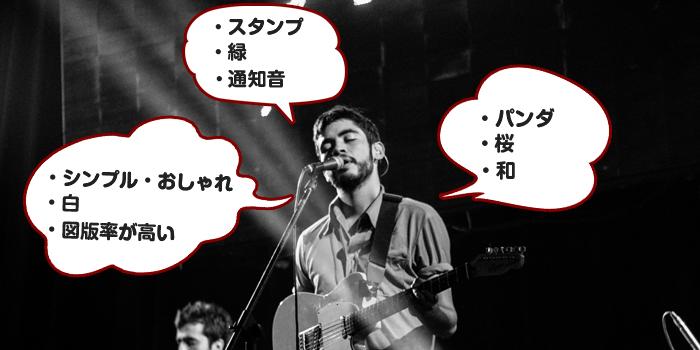 ishibashi-bl03